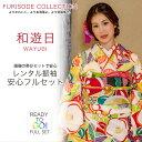 Furisode1480 1