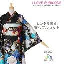Furisode971 1