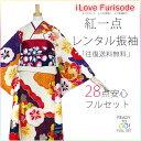 Furisode1466-1