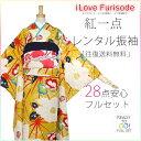 Furisode1475 1