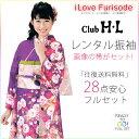 Furisode1488 1