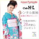 Furisode1497 1