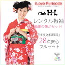 Furisode1498 1