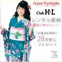 Furisode1504 1