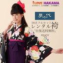 Hakama1101-1
