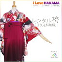 Hakama1876 1