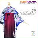 Hakama1881-1