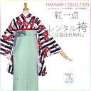 Hakama1884-1
