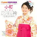Juniorhakama34 1
