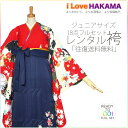 Juniorhakama53 1