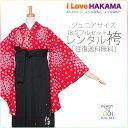 Juniorhakama60 1