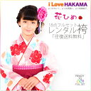 Juniorhakama62 1