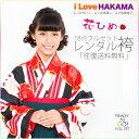 Juniorhakama67-1