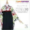 Juniorhakama69-1