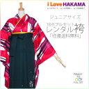 Juniorhakama73-1