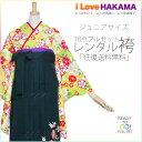 Juniorhakama79-1