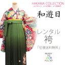 Hakama1896-1