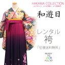 Hakama1897-1