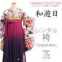 Hakama1902-1