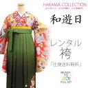 Hakama1904-1