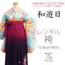 Hakama1905-1