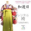Hakama1906-1
