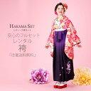 Hakama2064 1