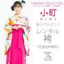Juniorhakama142-1