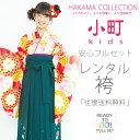 Juniorhakama143-1