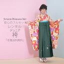 Juniorhakama180 1