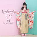 Juniorhakama185 1