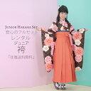 Juniorhakama187 1