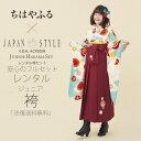 Juniorhakama191 1