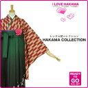 Newhakama247-1