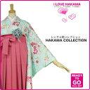 Newhakama354-1
