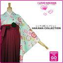 Newhakama379 1