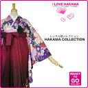Newhakama450 1