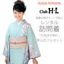 Rentalhoumongi24 1