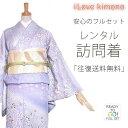 Rentalhoumongi40 1