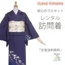 Rentalhoumongi51 1