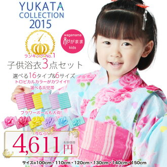 """If the sum remains brand"" kids yukata three-piece set classics yukata and belt and clogs filer ball Summer Festival Fireworks kids children girl kimono girls kids yukata"