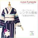 Furisode1413 1