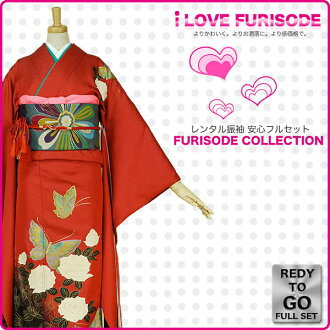 Rental furisode with full ceremony, marriage ceremony, costumer and trusting!