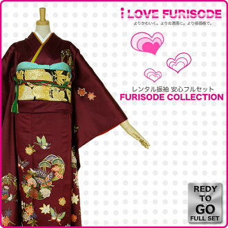 Rental long-sleeved kimono full set Quinceanera, wedding, costumer and trusting!