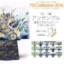 2015da2info1-2