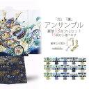 2015da2info1-3