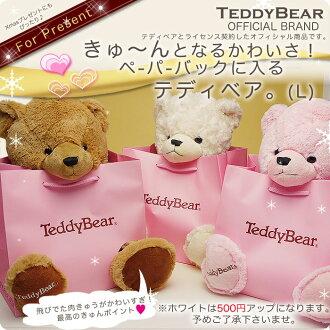 动物选择从 3 种颜色的泰迪熊酿的官方品牌产品