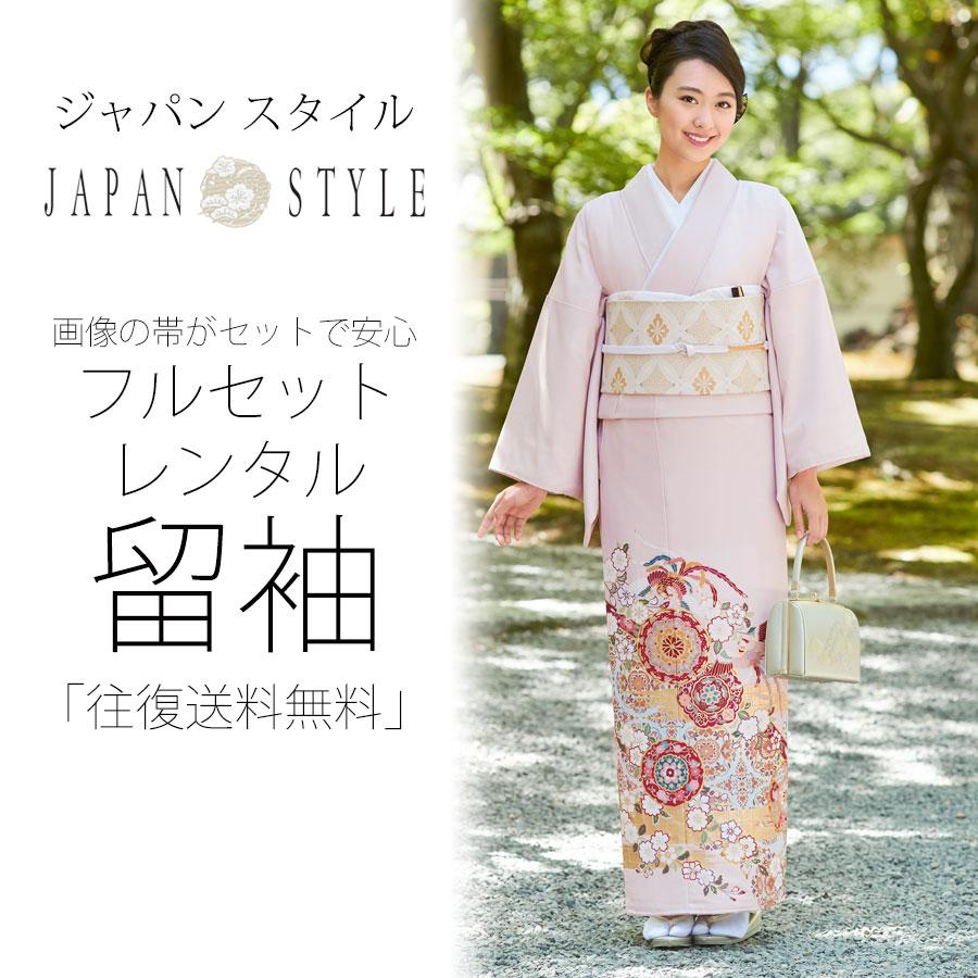 【お買い物マラソン】JAPAN STYLE ジャパンスタイル 【レンタル】【留袖】20点フルセット!結婚式に最適 コーディネート済 セット帯で安心です。【往復送料無料】【留袖・貸衣装】【最安値に挑戦】色留袖 薄ピンク 鳳凰