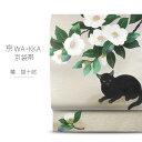 Wwakka101 1
