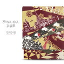 Wwakka75-1